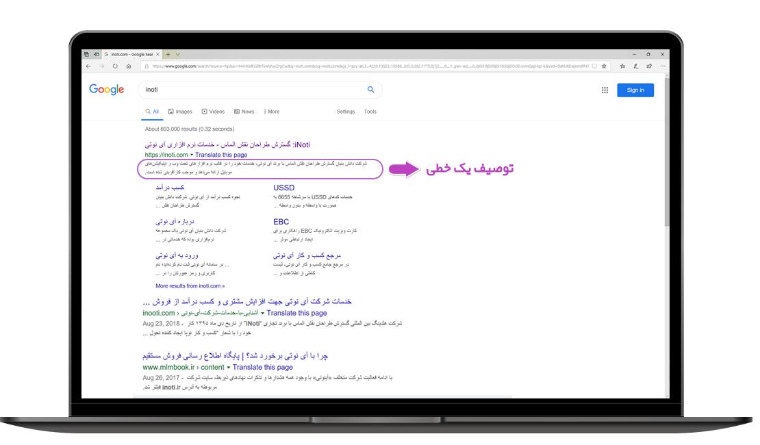 meta-description-in-google-search-result