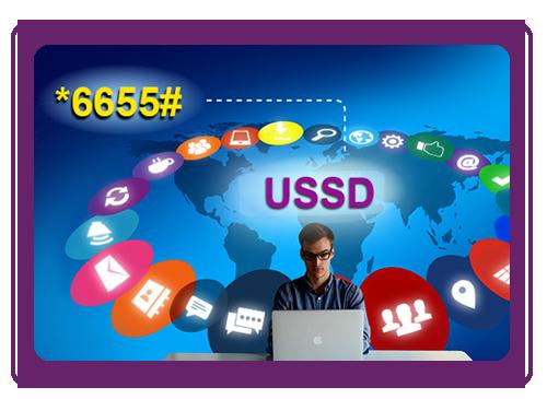خرید کد USSD از آی نوتی